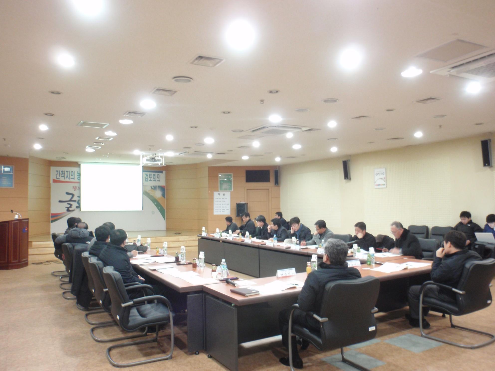 간척지의 농업적 이용을 위한 종합계획(안) 2차 검토회의 개최