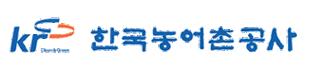 한국농어촌공사 바로가기