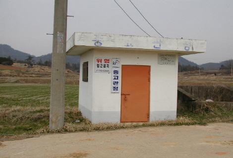 중고(전남강진)